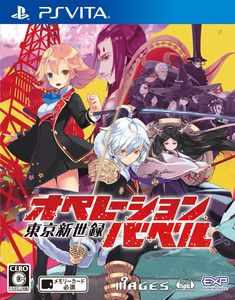 Used Operation Babel: New Tokyo Legacy Japanese version (PS Vita, 2015)