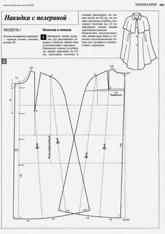 atele 2005 Muler техника кроя Мюльер и сын Tesettür Tuni Tesettür Tunik Modelleri 2020 Dress Making Patterns, Coat Patterns, Clothing Patterns, Sewing Patterns, Shirt Patterns, Cape Pattern, Jacket Pattern, Diy Clothing, Sewing Clothes