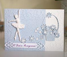 """Купить """"С Днём Рождения!"""" открытка - белый, балерина, Открытка ручной работы, открытка для девушки"""