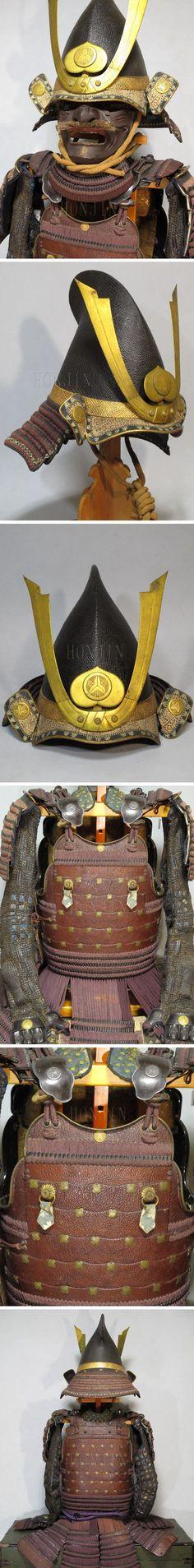 Tetsu shibokawa tsutsumi 2maidou gusoku - Edo period / 鉄皺革包二枚胴具足