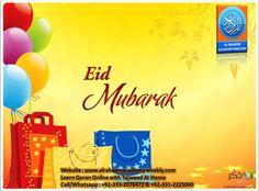 Eid Wishes to All Muslims  Al Raheem Academy Pakistan