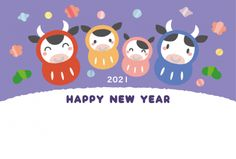 Chinese New Year Pictures, Happy Chinese New Year, Happy New Year, Cow Nails, Chinese Festival, Arts And Crafts, Paper Crafts, Cute Cartoon, Chibi