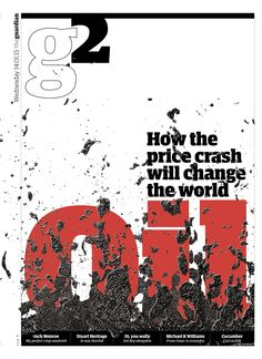 Guardian g2 cover: Oil