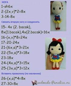 Amigurumi Prinzessin Making - Emre Crochet Gifts, Crochet Toys, Crochet Baby, Crochet Amigurumi Free Patterns, Crochet Doll Pattern, Bikini Crochet, Yarn Dolls, Diy Papier, Lol Dolls