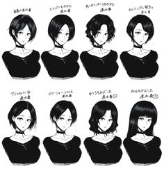 Ideas For Manga Art Sketches Anime Hairstyles Character Inspiration, Character Art, Character Design, Art Reference Poses, Drawing Reference, Drawing Tips, Drawing Ideas, Drawing Techniques, Pelo Anime