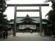About Yasukuni Jinja│Yasukuni Jinja Yasukuni Shrine, Gazebo, Pergola, Visit Tokyo, Island Nations, Emperor, January 27, Outdoor Structures, Japan