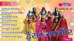"Happy Gangaur To All Veena Music Fans & Friends...Enjoy "" Isar Gangaur Vol 1"" ""...Super hit Gangaur Festival dance song."