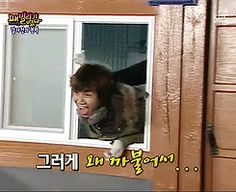 BigbangGifs — bbarmigers: 2009 Family Outing ep. 34 - Favorite Todae moments: Daesung being punished for being sassy to his TOP-hyung