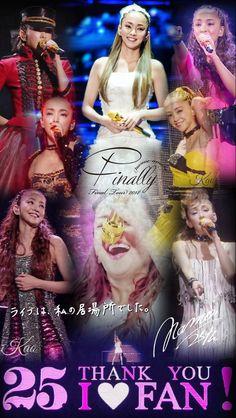 Singer, Japanese, Kpop, Movies, Movie Posters, Yahoo, Live, Style, Singers