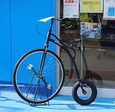 very silly modern penny farthing - not half as handsome as it should be
