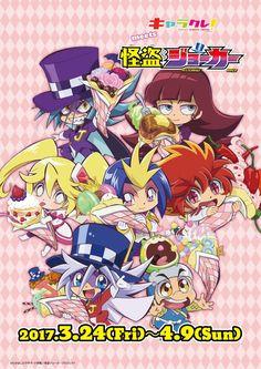 Joker Pics, Joker Art, Lucky Star, Darling In The Franxx, Noragami, Undertale Au, Kaito, Sword Art Online, Mystery