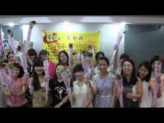 ▶ Happy Chinese Valentine's Day Wishes from TVC-Mall Salesgirls - YouTube