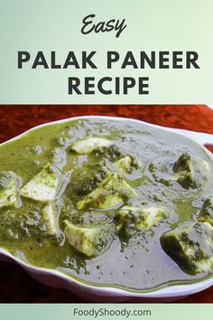 This palak paneer recipe is easy to make and it taste delicious like restaurant one. Palak paneer recipe is made with paneer and fresh and tender palak (spinach) and indian spices. You can have it with roti, paratha, naan, missi roti, tandoori roti etc. This punjabi palak paneer gives you instant satisfaction.