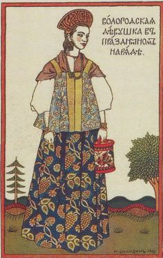 Artist-signed: Ivan Bilibin - Maiden of Vologda in Festive Dress 1905 Mode Russe, Folk Costume, Costumes, Ivan Bilibin, Russian Folk Art, Russian Culture, Russian Painting, Russian Fashion, Russian Style