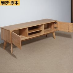 AliExpress Mobile - Global Online Shopping for Apparel, Phones, Computers, Electronics, Fashion and Decor, Wood Tv Cabinet, Coffee Table, Oak Tv Cabinet, Cool Furniture, Tv Furniture, Wood Furniture, Furniture, Solid Wood Furniture