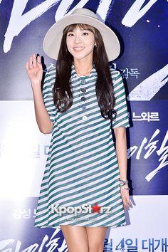 2ne1's Sandara Park Attend 'Man on High Heels' Movie VIP Premiere - Jun 2, 2014 [PHOTOS] 2ne1, Sandara Park, Asian Fashion, Korean Girl, Ulzzang, Vip, High Heels, Shirt Dress, Fashion Outfits