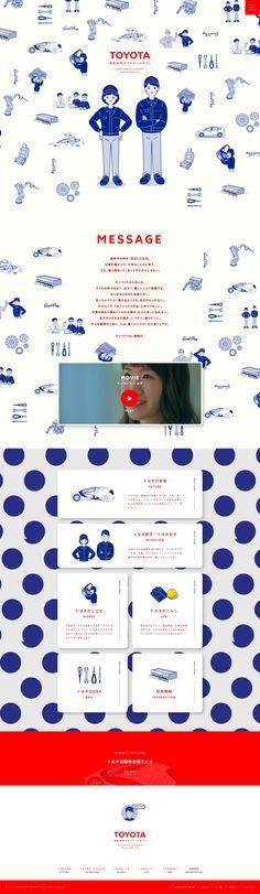 ปกหนังสือ Website Layout, Web Layout, Layout Design, Design Ios, Site Design, Flat Design, Design Thinking, Joomla Templates, Toyota