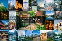 ようこそ金沢へ。これから金沢へ来る方!金沢を旅行している方!金沢ってどんなところ?どんな観光地があるの?どうやって観光すればいいの?という初めて金沢観光へ来る方のためのページです。より深くたくさん金沢を楽しむならまずこのページで情報収集です。