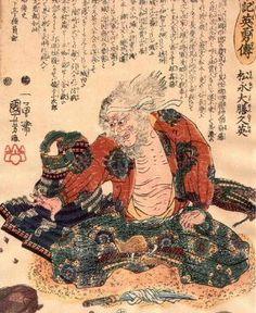 Matsunaga Danjoh Hisahide