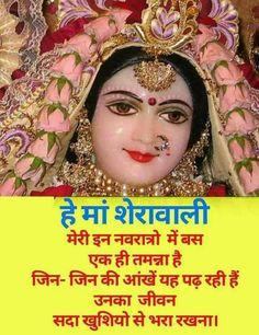 Ganesh Bhagwan, Navratri Wishes, Navratri Images, Radha Krishna Wallpaper, Durga Maa, Hindu Art, Indian Gods, Lord Shiva, Hinduism