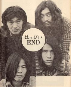 Happy End, Composed of Haruomi Hosono, Takashi Matsumoto, Eiichi Ohtaki and Shigeru Suzuki. The band's pioneering sound was regarded avant-grade at the time and now considered one of the most influential musicians in Japanese music history. Avant Grade, Pop Bands, Orchestra, Techno, Modern Art, Pop Culture, Hero, Celebs, Japanese