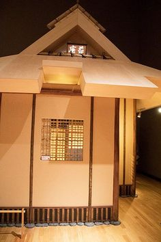 Chanoyu 東京国立博物館の特別展 茶の湯 chanoyu tokyonationalmuseum specialexhibition 特別展 tokyo 東京国立博物館
