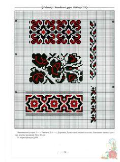 (2) Gallery.ru / Фото #83 - Вышивки-нравятся-4 - dilar57