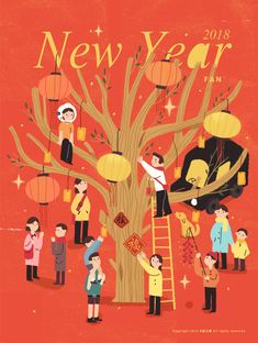New Year Illustration, People Illustration, Business Illustration, Graphic Design Illustration, Chinese New Year Gif, Chinese New Year Design, New Year Art, Children Sketch, Environment Concept Art