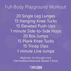 Workout Wednesday: The Playground Workout