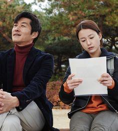 Our Sunhi (2913) Hong Sang-soo // CPH PIX 2014
