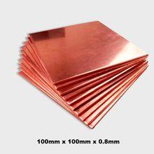 Premium 100x100x0.8mm DIY Copper Shim Heatsink thermal Pad for Laptop GPU CPU VGA Chip RAM  and LED Copper Heat sink                              USD 1.99/lotUSD 2.69/lotUSD 4.69/packUSD 3.89/lotUSD 3.59/lotUSD 3.99/pieceUSD 16.99/pieceUSD 16.99/piece                                    Features                                    This Copper Shims thermal conductivity up to 401w / mk, and ordinary copper thermal conductivity is only ...    US $4.59…