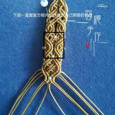 气质蓝~手绳(下) 第49步