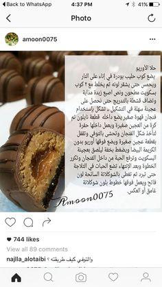 Hala ouryou Sweets Recipes, Baking Recipes, Cookie Recipes, Mini Desserts, Delicious Desserts, Yummy Food, Coco, Tunisian Food, Arabian Food