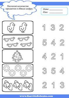 Right here you'll find a lot of totally free Preschool Counting Worksheets… Numbers Preschool, Preschool At Home, Learning Numbers, Free Preschool, Preschool Curriculum, Preschool Printables, Preschool Learning, Preschool Activities, Teaching
