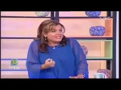"""Coach Dania on the """"Benefits of Laughter"""" - B-Beirut LBC SAT"""