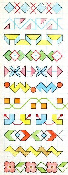 Risultati immagini per cornicette a quadretti di matematica Graph Paper Drawings, Graph Paper Art, Blackwork, Pattern Drawing, Pattern Art, Pixel Art, Page Decoration, Barn Quilt Patterns, Quilt Border