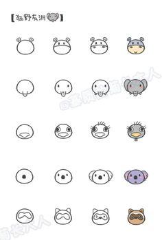 Comment dessiner des animaux kawaii ? Hippo, autruche, Koala, Raton laveur, éléphant 如何让画动物3,来自@基质的菊长大人