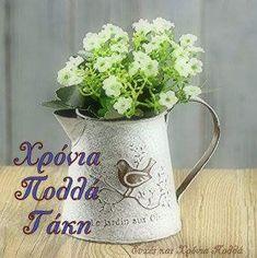 Name Day, Birthdays, Mugs, Tableware, Anniversaries, Dinnerware, Saint Name Day, Tumblers, Tablewares
