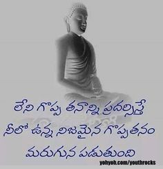 Gautama Buddha inspired quote in human life Life Lesson Quotes, Good Life Quotes, Good Morning Quotes, Love Quotes In Telugu, Telugu Inspirational Quotes, Hard Quotes, New Quotes, Morals Quotes, Value Quotes