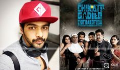 Hero Adith Arun About Chikati Gadilo Chithakotudu Image Search, Hero, Baseball Cards, Sports, Hs Sports, Heroes, Sport