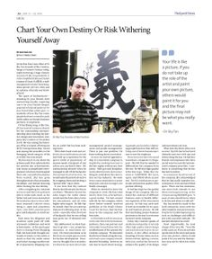 Chart Your Own Destiny Or Risk Withering Yourself Away --- Epoch Times, Singapore Edition (Issue 484, 11 Apr - 24 Apr 2014)