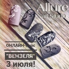 Gorgeous Nails, Pretty Nails, Nail Art Arabesque, Square Oval Nails, Sculpted Gel Nails, Nailart, Gothic Nails, Lines On Nails, Uñas Fashion
