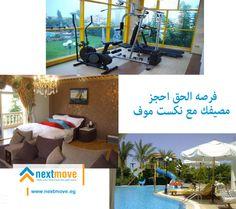 villa- for rent- north coast- for more details: http://www.nextmove.eg/listing/property/details/Holiday%20Villa-Villa-ForRent-North%20Coast_3007