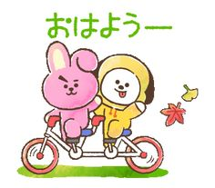 Line Friends, Line Sticker, Stickers, Gifs, Warm, Comics, Cute, Kawaii, Sticker