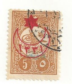Turkey P152. A newspaper stamp.