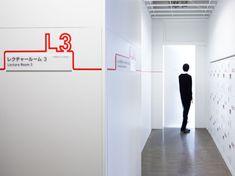 Японская навигация » tutdesign.ru - онлайн журнал о дизайне, уроки.