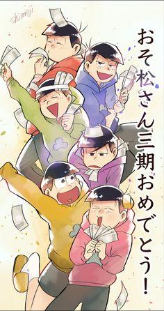South Park, Lily, Manga, Sketch Drawing, Anime Art, Manga Anime, Orchids, Manga Comics, Lilies