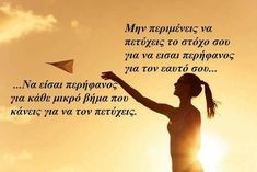 Greek Quotes, Letters, Messages, Humor, Day, Tips, Advice, Humour, Funny