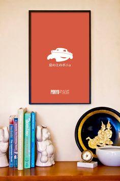 Ponyo // Minimalist Toy Boat Movie Poster // 11x17 Miyazaki and Ghibli Art Print. $18,00, via Etsy.