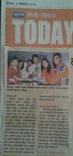 Audyogik Shikshan Mandal in Sakal News Paper. #ASM #ASMPune #AudyogikShikshanMandal #SakalNewsPaper